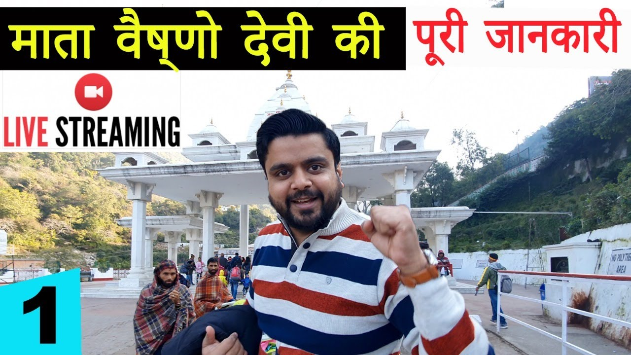 Complete Travel Guide to Mata Vaishno Devi Yatra   Full Details   Live Streaming #1