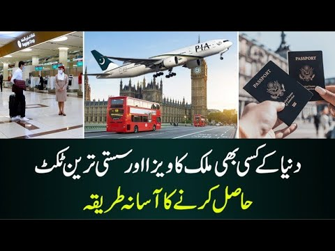 Traveling Guide All Information  Airlines And Tour | Pakistani & international @eat & discover