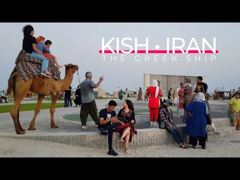 Kish Island Iran 2021 Walking Tour & Travel Guide • The Greek Ship • With Ambient Sound | کیش ایران